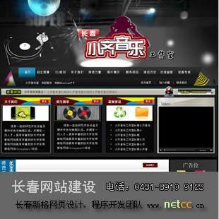 睿虎凉山彝族自治州全网营销推广